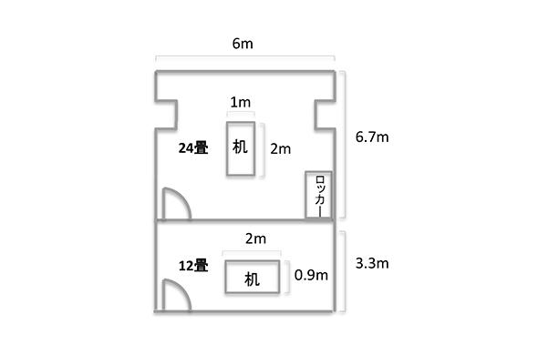 図面 会議室 304
